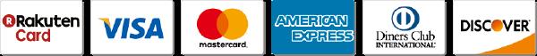 楽天カード・VISA・Mastercard、American express、Diners Club、DISCOVER