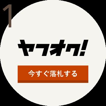 セルフコース_01