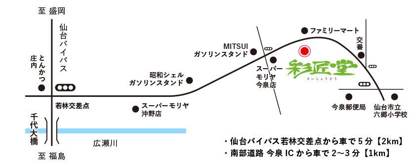 本社の地図